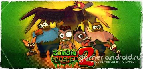 Zombie Smasher 2