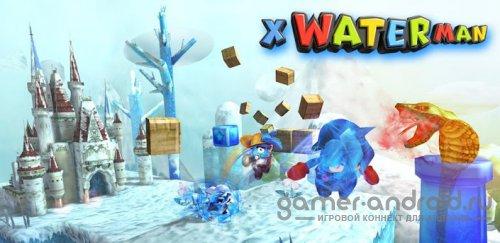 3D X WaterMan
