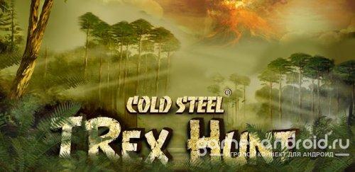 TRex Hunt