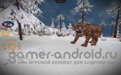 Carnivores: Ice Age - Охота в Ледниковом Периоде
