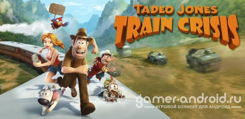Tadeo Jones: Train Crisis Pro