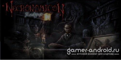 Necronomicon - Отличная ролевая игра