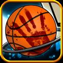 Dead Basketball Madness League - Мертвый Баскетбол Безумие лиги