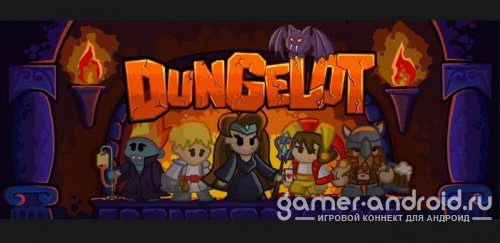 Dungelot