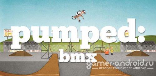 Pumped: BMX