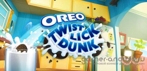 OREO: Twist, Lick, Dunk