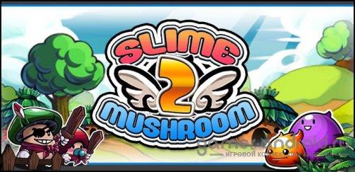 Slime vs. Mushroom2