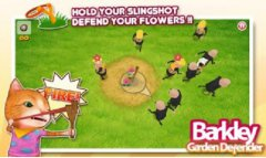 Barkley Garden Defender