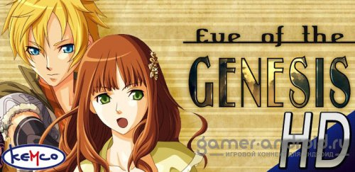 RPG Eve of the Genesis HD - Отличная JRPG