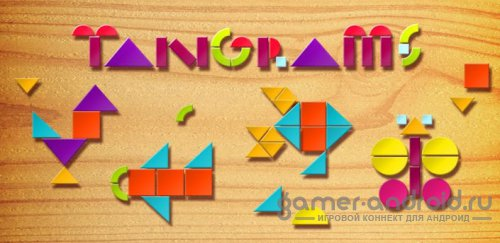 My first Tangrams