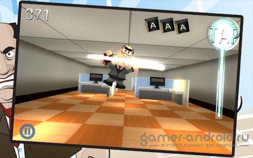 Synergy Blade - Отрываемся на офисных работниках