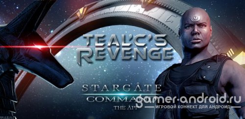 Stargate Command - Звездные врата