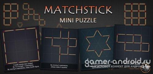 Matchstick MiniPuzzle - Головоломка со спичками