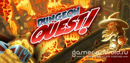 Dungeon Quest!