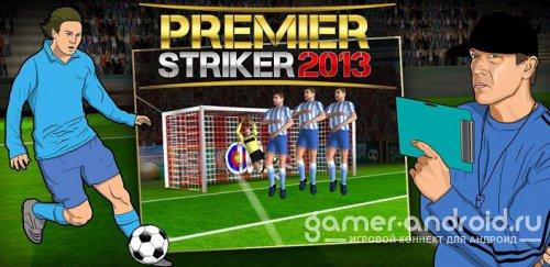 Football Premier Striker 2013