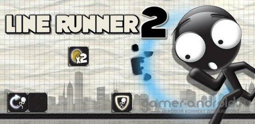 Line Runner 2