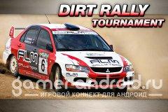 Dirt Rally Tournament - Гоночный симулятор ралли