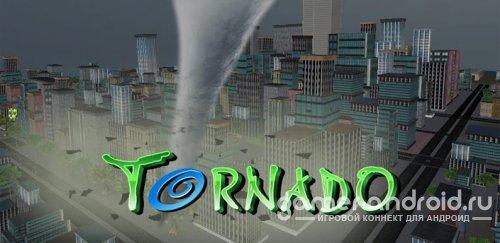 Tornado - Разрушаем города