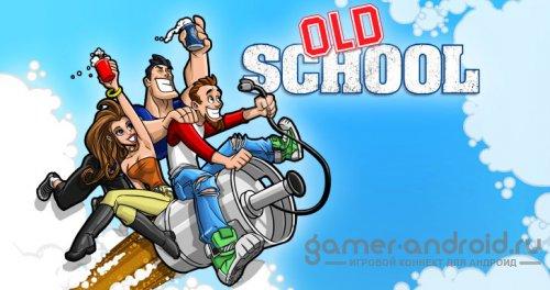 Old School Defense
