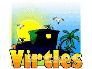 Virtles