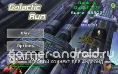 Galactic Run - Космический раннер
