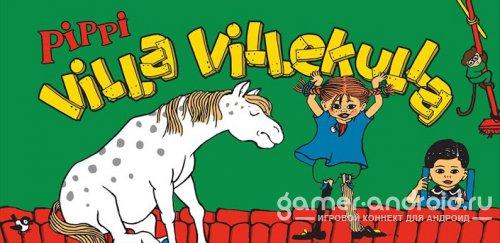 """Pippi's Villa Villekulla - Вилла """"Курица"""" Пеппи Длинныйчулок"""