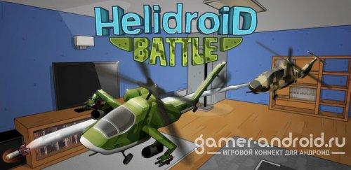 Helidroid Battle PRO : Copter