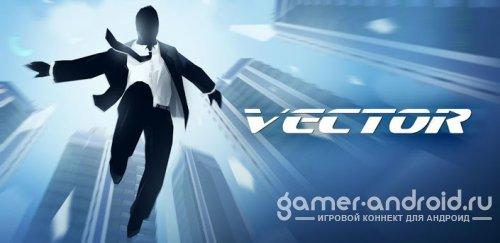 Vector - Раннер с элементами паркура