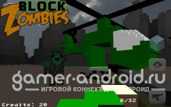 Block Warfare: Zombies