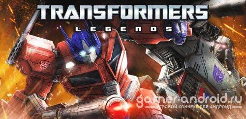 Transformers Legends