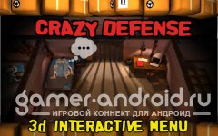 Crazy Defense 3D
