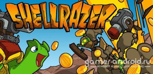Shellrazer