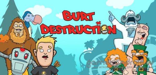 Burt Destruction
