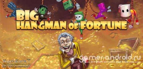 Big Hangman of Fortune