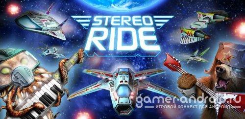 Stereo Ride! - Стерео-гонки!