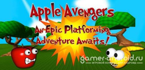 Apple Avengers