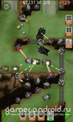 Armored Defense II: Tower Game