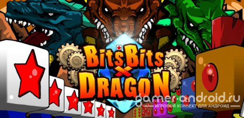 BitsBits Dragon