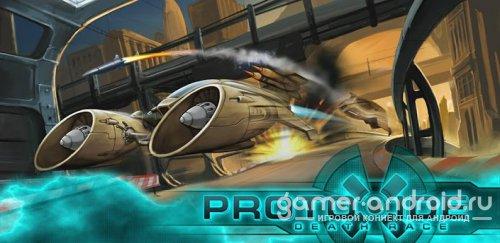 Protoxide: Death Race - Смертельные гонки