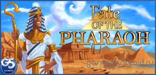 Судьба Фараона - Fate of the Pharaoh