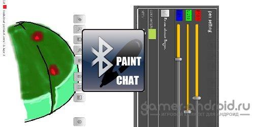 BluetoothPaintChat - Чат через блютуз
