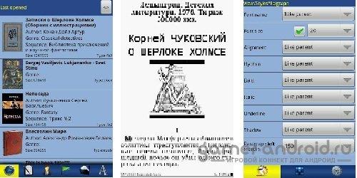 ZXReader - Удобная программа для чтения книг