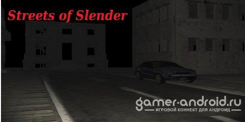 Streets of Slender