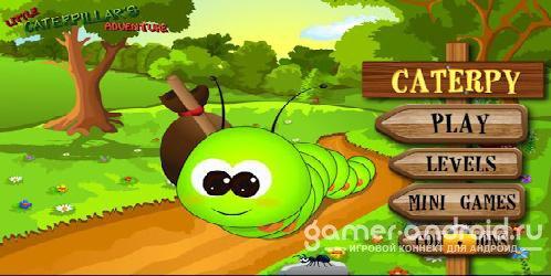 Caterpy HD