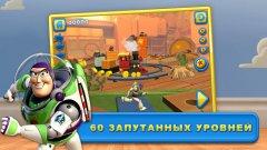 Toy Story: Smash It! - История игрушек: Городки