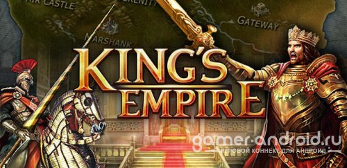 King's Empire for GAMEVIL