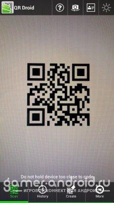 QR Droid - распознавание QR-кодов