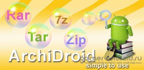 ArchiDroid - Удобный архиватор