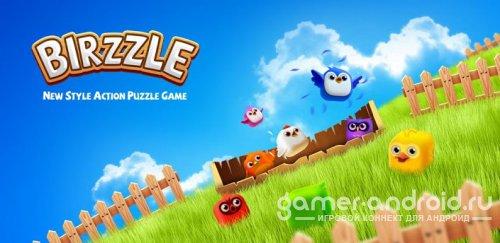"""Birzzle - Игра жанра """"три в ряд"""""""