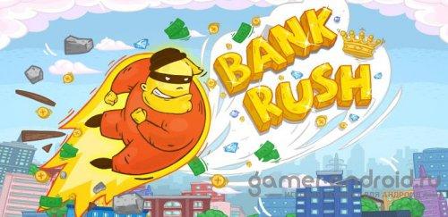 Bank Rush - Побег из тюрьмы